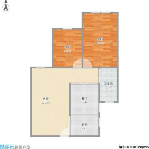 和园2室2厅1卫1厨79.00㎡户型图