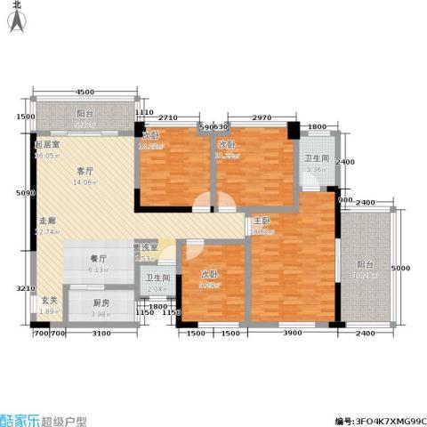 星蓝湾4室0厅2卫1厨156.00㎡户型图
