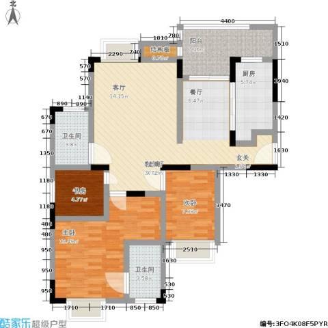 朵力欣元3室1厅2卫1厨97.00㎡户型图