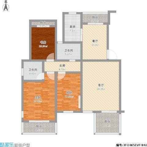 立信帝海观澜3室2厅2卫1厨129.00㎡户型图