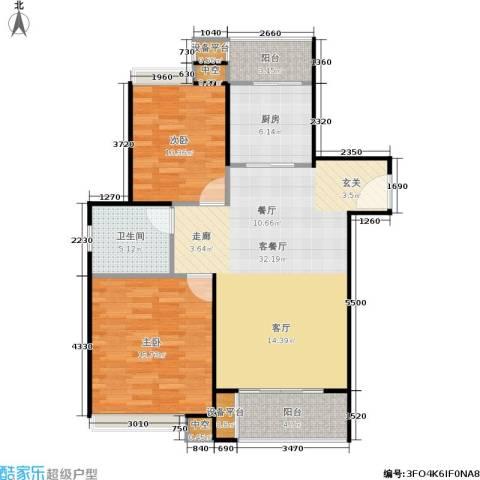 保利家园2室1厅1卫1厨88.00㎡户型图