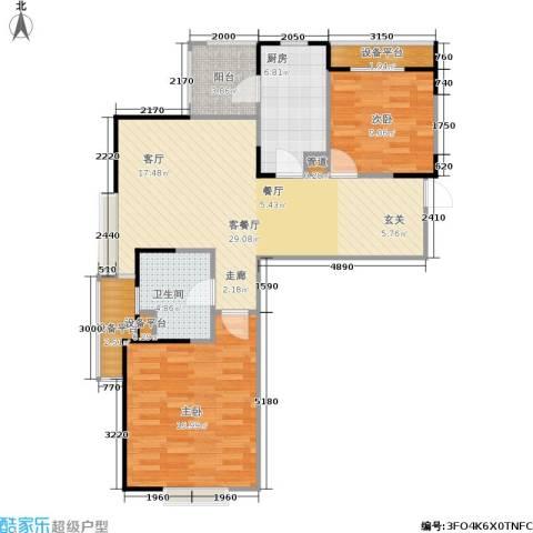 保利家园2室1厅1卫1厨83.00㎡户型图
