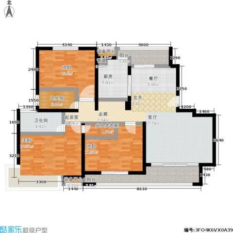 盛源家豪城3室0厅2卫1厨120.00㎡户型图