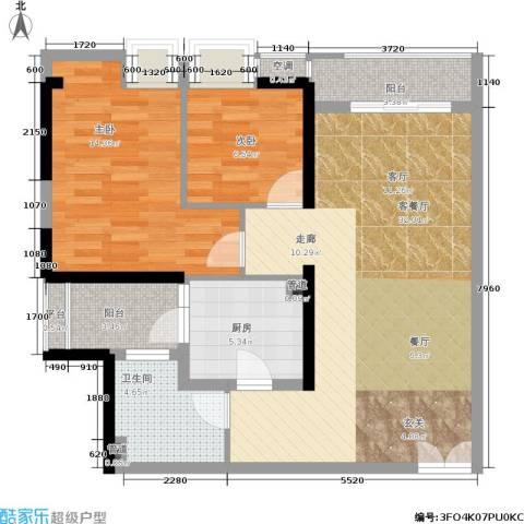 嘉宝华庭2室1厅1卫1厨79.00㎡户型图