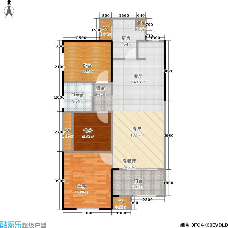 弘德好莱城89.00㎡C户型三室两厅一卫户型2室2厅1卫