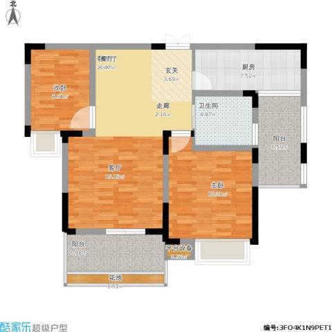 江报翰林世家2室1厅1卫1厨112.00㎡户型图