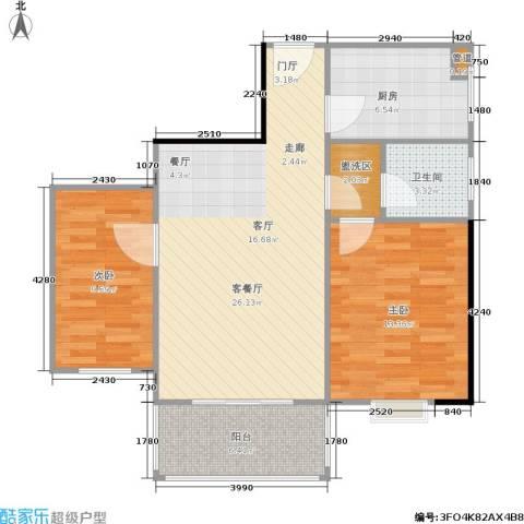 凯姆国际2室1厅1卫1厨73.00㎡户型图