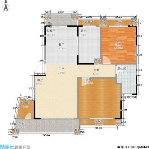 丹霞翠微苑2室1厅1卫1厨93.00㎡户型图