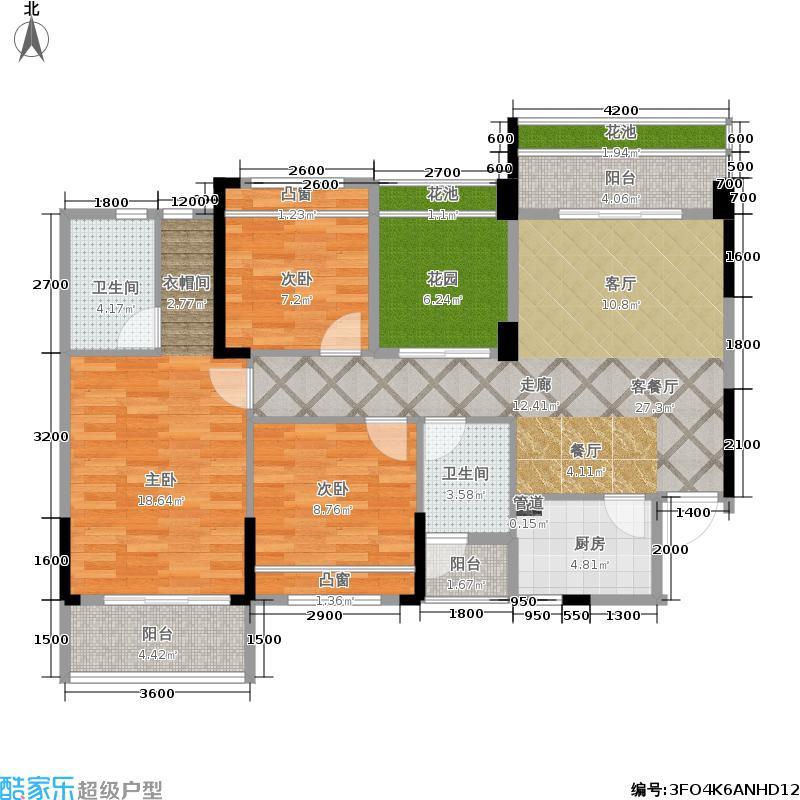 星语林阿普阿布113.46㎡A�三室两厅两卫合院花园户型3室2厅2卫