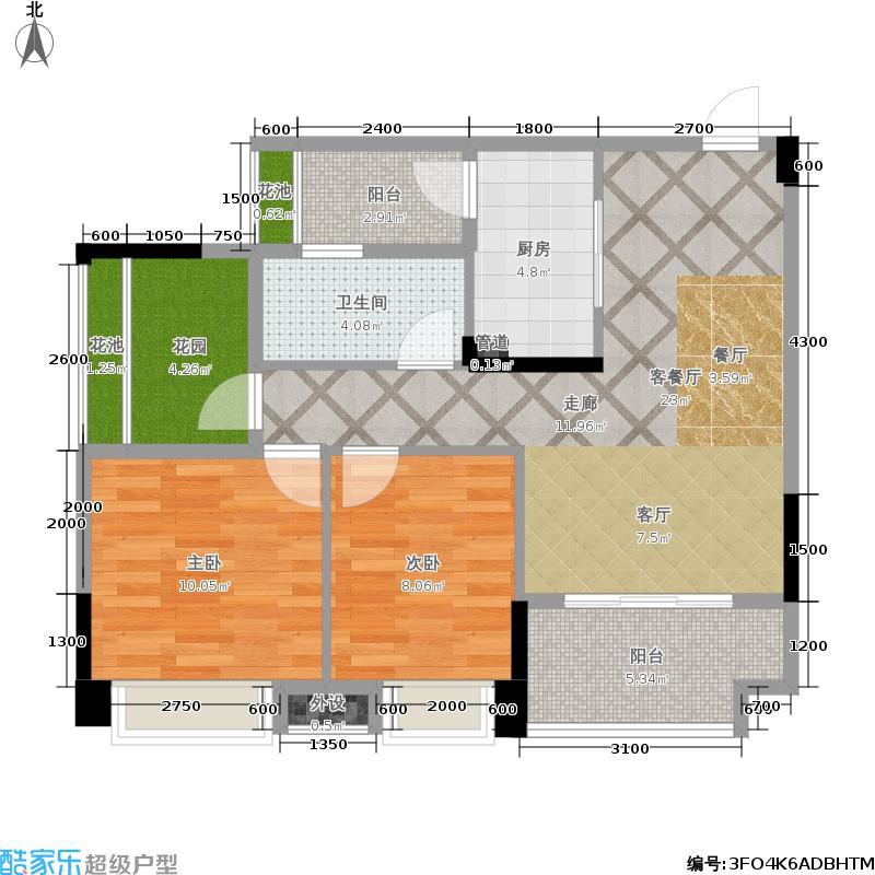 星语林阿普阿布74.78㎡E户型两房两厅一卫+合院花园户型2室2厅1卫