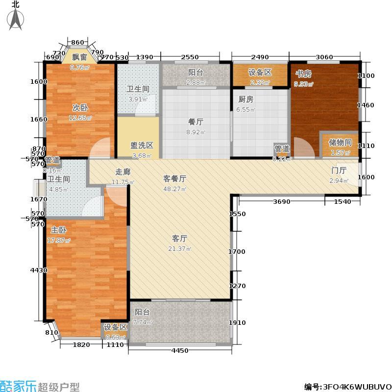 公园养生豪庭130.25㎡高层 三室二厅二卫 奇数层131.65平方米,偶数层130.25平方米户型