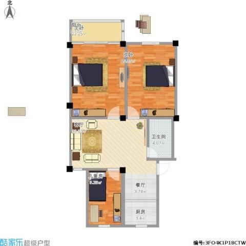 港城嘉苑2室1厅1卫1厨105.00㎡户型图