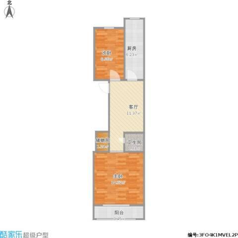 志强北园2室1厅1卫1厨65.00㎡户型图