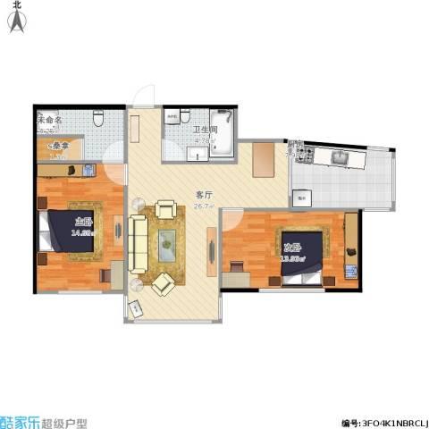 天通苑西三区2室1厅1卫1厨99.00㎡户型图