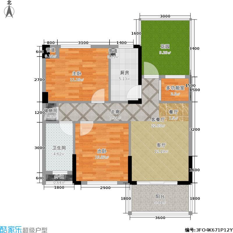 星语林阿普阿布87.52㎡K户型两室两厅一卫户型2室2厅1卫