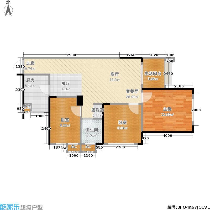 合能洋湖公馆79.61㎡A户型 3室2厅户型3室2厅2卫