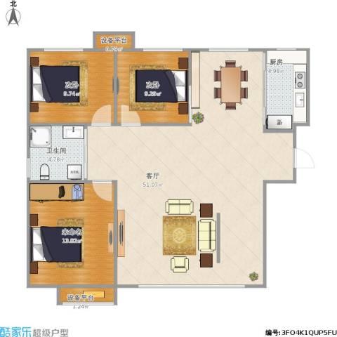 国信御湖公馆2室1厅1卫1厨126.00㎡户型图