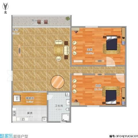 麒麟花园2室1厅1卫1厨99.00㎡户型图