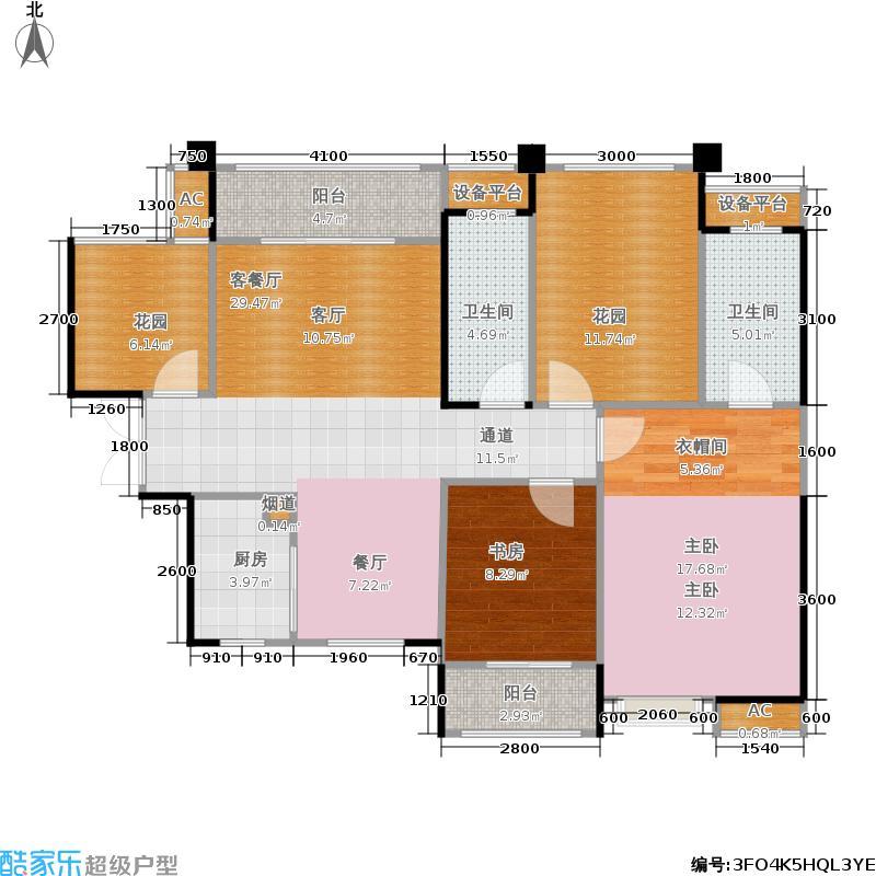 枫华府第109.00㎡F41户型两房两厅两卫户型2室2厅2卫