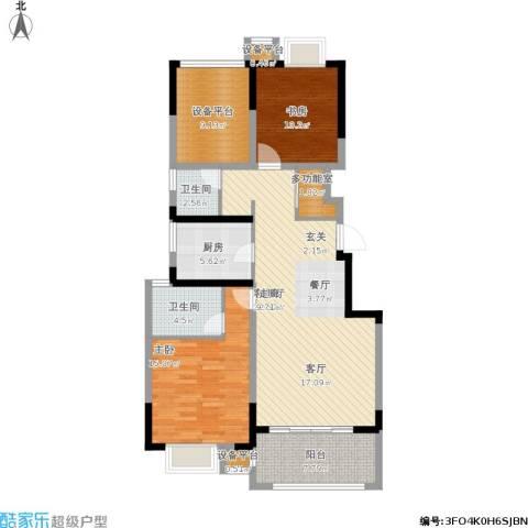 可逸兰亭2室1厅2卫1厨130.00㎡户型图