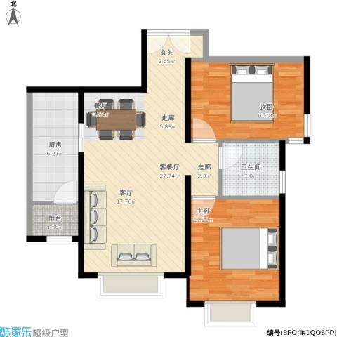 天津津南新城2室1厅1卫1厨86.00㎡户型图