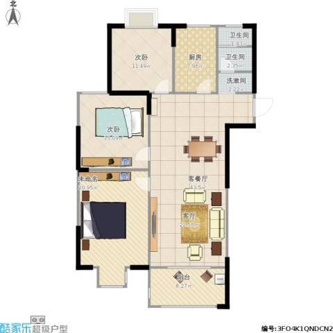 滨河新天地2室1厅2卫1厨151.00㎡户型图