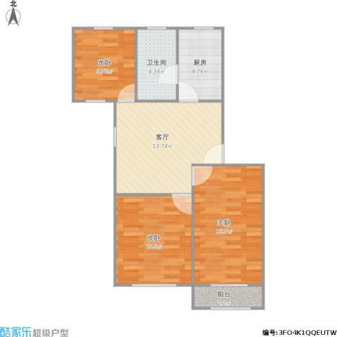 龙柏五村3室1厅1卫1厨74.00㎡户型图