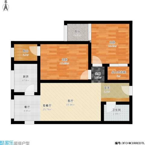 万象春天2室1厅1卫1厨92.00㎡户型图