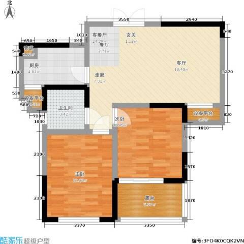 美达天成嘉苑2室1厅1卫1厨91.00㎡户型图