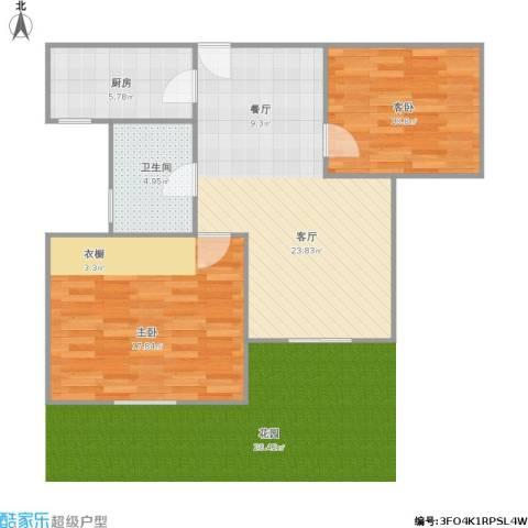 青年公社2室1厅1卫1厨84.00㎡户型图