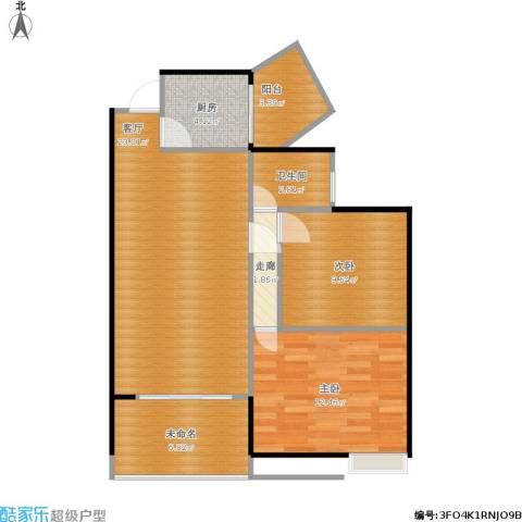 海德格调2室1厅1卫1厨98.00㎡户型图