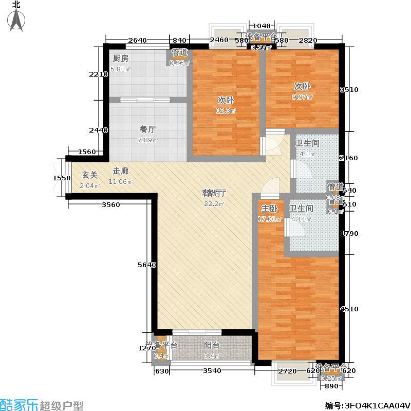 世纪东方城142.32㎡一区3号楼L户面积14232m户型