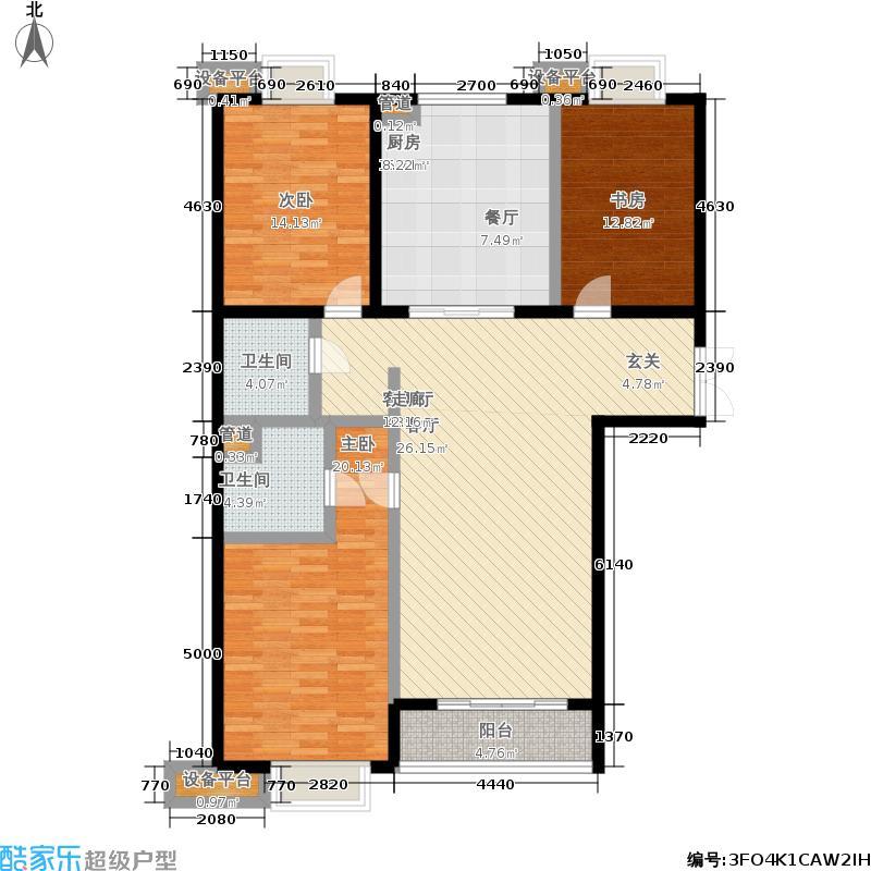 世纪东方城138.14㎡4#楼D23面积13814m户型