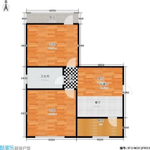 林司后小区2室1厅1卫1厨71.00㎡户型图
