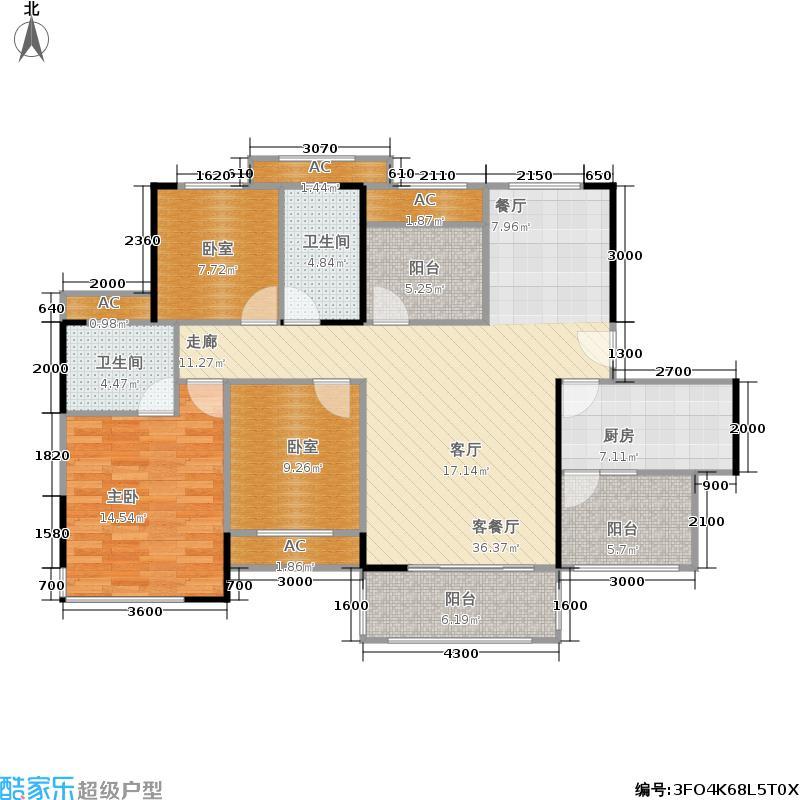南山雍江汇130.00㎡C2/C3户型3室2厅2卫
