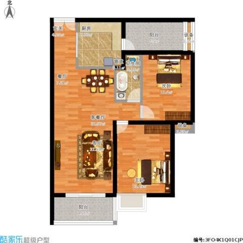 金领家族2室1厅1卫1厨112.00㎡户型图