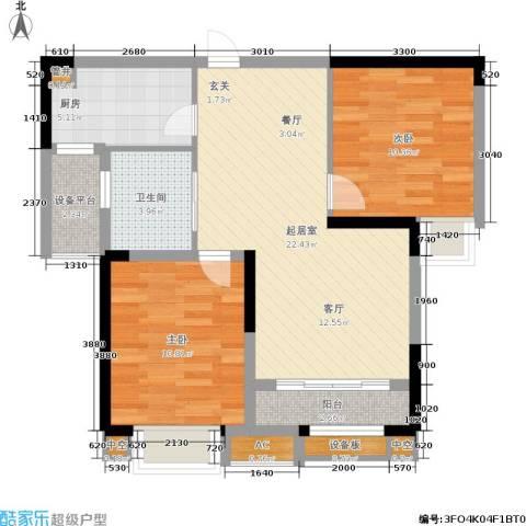蓝光星华·海悦城2室0厅1卫1厨70.00㎡户型图