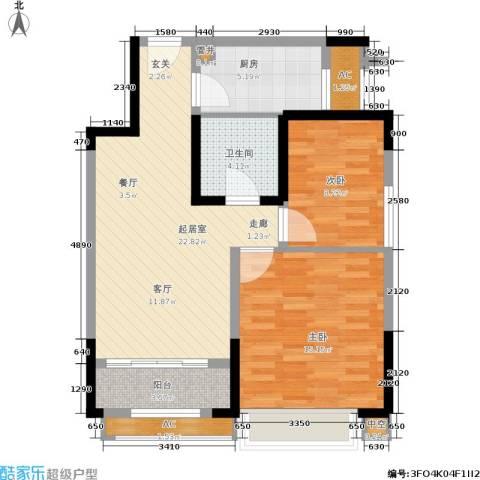 蓝光星华·海悦城2室0厅1卫1厨73.00㎡户型图