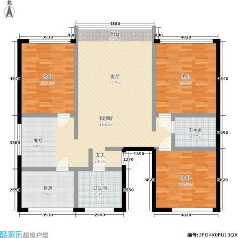 京都苑3室1厅2卫1厨128.00㎡户型图