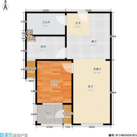 三田雍泓·青海城1室1厅1卫1厨65.00㎡户型图