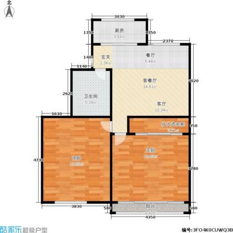 三里新城2室1厅1卫1厨70.00㎡户型图