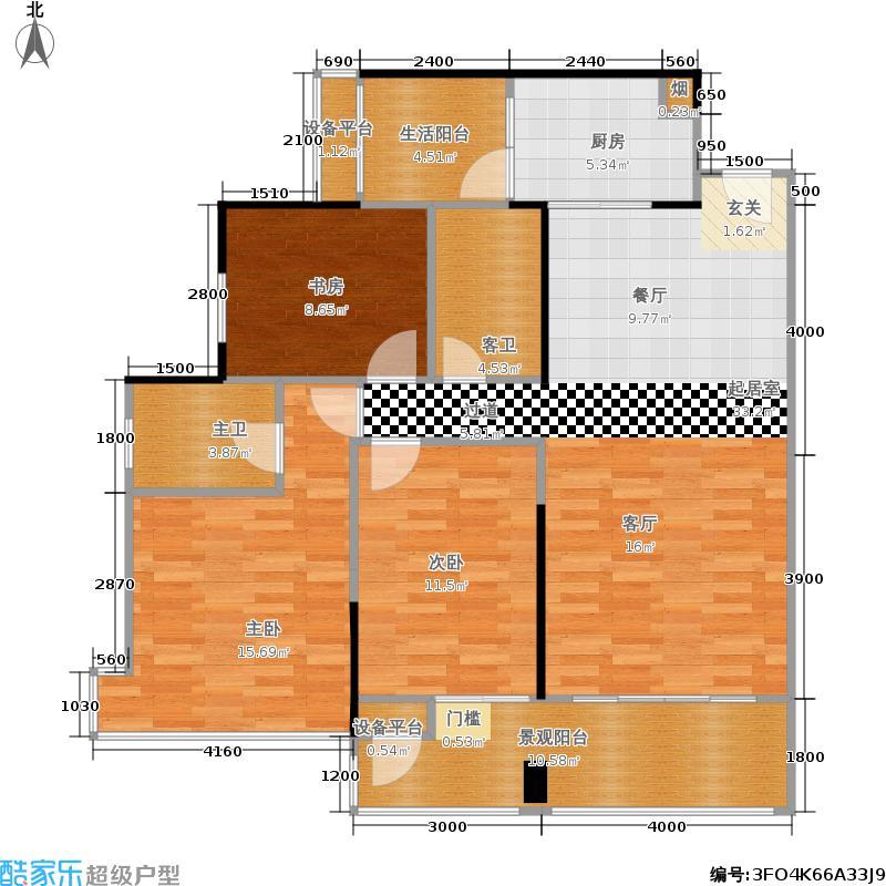 中德英伦城邦G(二)3房2厅2卫89可变123平户型