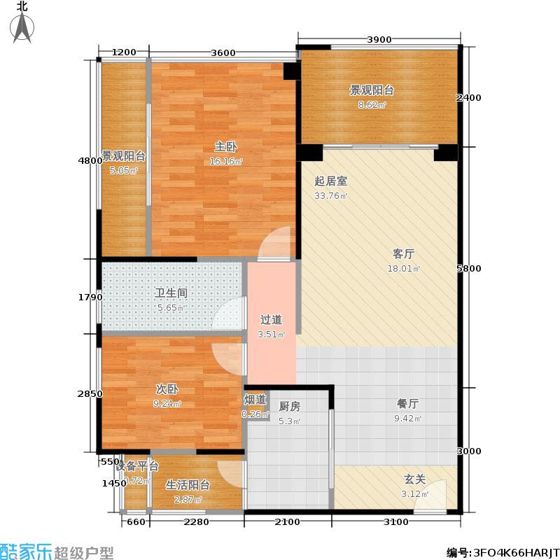 中德英伦城邦I户型2房2厅1卫77可变110平户型
