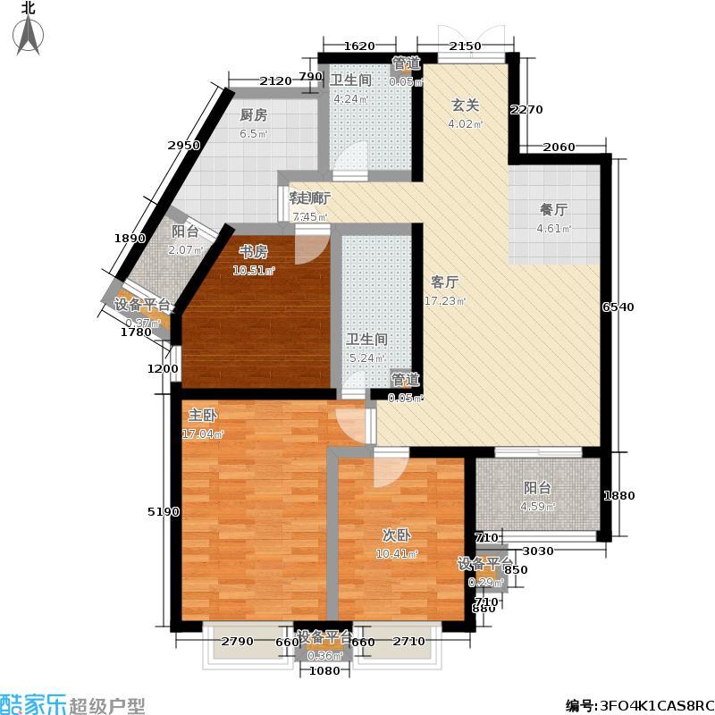 世纪东方城132.68㎡9#楼1单元A户面积13268m户型
