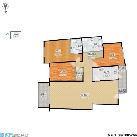梅陇世纪苑3室1厅2卫1厨192.00㎡户型图