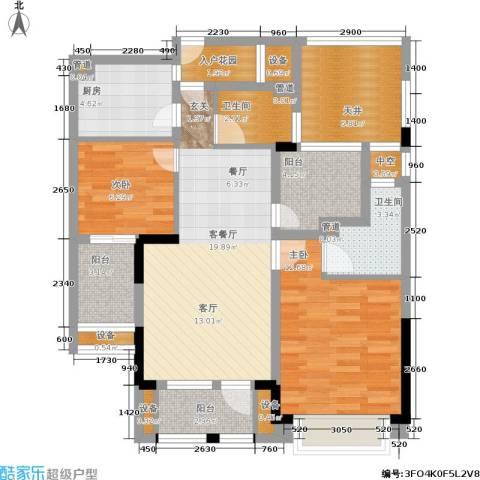 天阳云筑2室1厅2卫1厨86.00㎡户型图