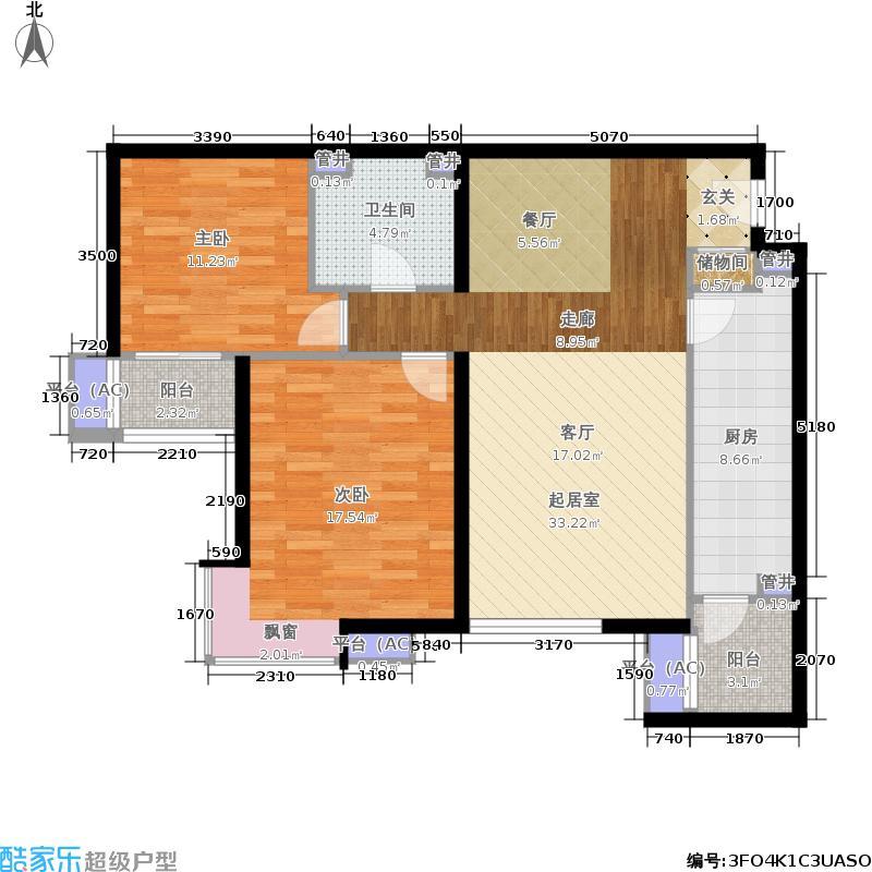 鸿业兴园94.68㎡4号楼B6(B6反)面积9468m户型