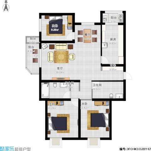 远洋海世纪3室1厅2卫1厨146.00㎡户型图