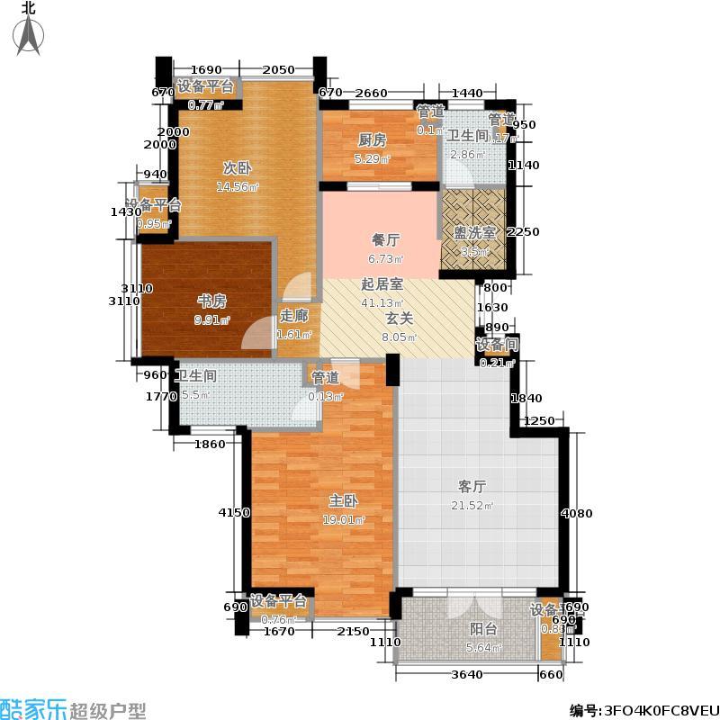 东城印象121.38㎡2号楼C户型