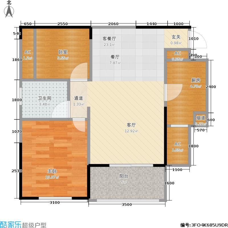 弘德好莱城66.00㎡B户型两室两厅一卫户型2室2厅1卫